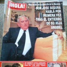 Coleccionismo de Revista Hola: REVISTA HOLA - Nº 2673 -- 2 DE NOVIEMBRE 1995 -- JOSE SEGURA HABLA DE SU HIJA ANABEL --. Lote 279405498