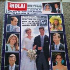 Coleccionismo de Revista Hola: REVISTA HOLA - Nº 2553 -- 15 DE JULIO 1993 -- BODA DEL PRICIPE ALOIS Y LA DUQUESA SOFIA DE BAVIERA -. Lote 279450563