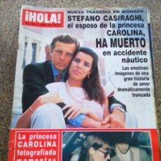 Coleccionismo de Revista Hola: REVISTA HOLA - Nº 2409 -- 11 DE OCTUB 1990 -- STEFANO CASIRAGHI HA MUERTO --. Lote 279453138