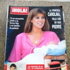 Coleccionismo de Revista Hola: REVISTA HOLA - Nº 2249 -- 24 DE SEPTIEMBRE 1987 -- LA PRINCESA CAROLINA CON SU HIJO PIERRE --. Lote 279453503