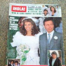 Coleccionismo de Revista Hola: REVISTA HOLA - Nº 2132 -- 6 DE JULIO 1985 -- BODA DE LA PRINCESA YASMINA EN PARIS --. Lote 279453743