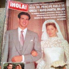 Coleccionismo de Revista Hola: REVISTA HOLA - Nº 2657 -- 13 DE JULIO 1995 -- BODA DEL PRINCIPE PABLO DE GRECIA Y MARIE CHANTAL. Lote 279512103