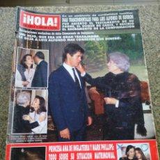 Coleccionismo de Revista Hola: REVISTA HOLA - Nº 2332 -- 27 DE ABRIL 1989 -- EMMANUELA DAMPIERRE Y LUIS ALFONSO --. Lote 279548883