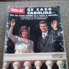 Coleccionismo de Revista Hola: REVISTA HOLA - Nº 2055 -- 14 DE ENERO 1984 -- SE CASO CAROLINA CON STEFANO CASIRAGHI --. Lote 279552843
