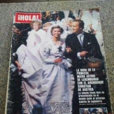 Coleccionismo de Revista Hola: REVISTA HOLA - Nº 1956 -- 20 DE FEBRERO 1982 -- BODA DE LA PRINCESA MARIA ASTRID DE LUXEMBURGO. Lote 279553413