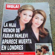 Coleccionismo de Revista Hola: REVISTA HOLA - Nº 2967 -- 21 DE JUNIO 2001 -- LA HIJA MENOR DE FARAH PAHLEVI MUERTA EN LONDRES --. Lote 279587223