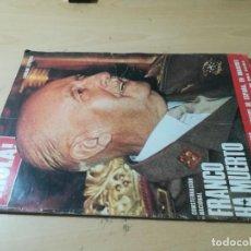Coleccionismo de Revista Hola: HOLA / FRANCO HA MUERTO / / AK44. Lote 279593063