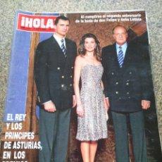 Coleccionismo de Revista Hola: REVISTA HOLA - Nº 3226 -- 31 DE MAYO 2006 -- EL REY Y LOS PRINCIPES EN LOS PREMIOS LAUREUS --. Lote 280059988
