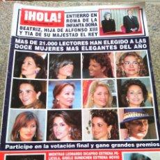 Coleccionismo de Revista Hola: REVISTA HOLA - Nº 3043 -- 5 DE DICIEMBRE 2002 -- LAS MUJERES MAS ELEGANTES DEL AÑO --. Lote 280104173