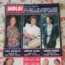 Coleccionismo de Revista Hola: REVISTA HOLA 2359 30 OCTUBRE 1989 COLECCIONABLE LOQUILLO. Lote 281781658