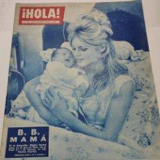 Coleccionismo de Revista Hola: REVISTA HOLA N°804 AÑO 1960 PORTADA BRIGITTE BARDOT CON BEBE. Lote 284030373