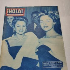 Coleccionismo de Revista Hola: REVISTA HOLA N°758 AÑO 1959 PORTADA ESTRELLAS FRANCESAS EN MADRID Y PRINCESA GRACE. Lote 284031163