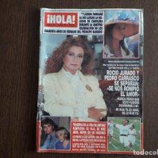 Coleccionismo de Revista Hola: REVISTA HOLA, NÚMERO 2.344, 17 DE JULIO DE 1989. ROCIO JURADO Y PEDRO CARRASCO SE SEPARAN.. Lote 286372913