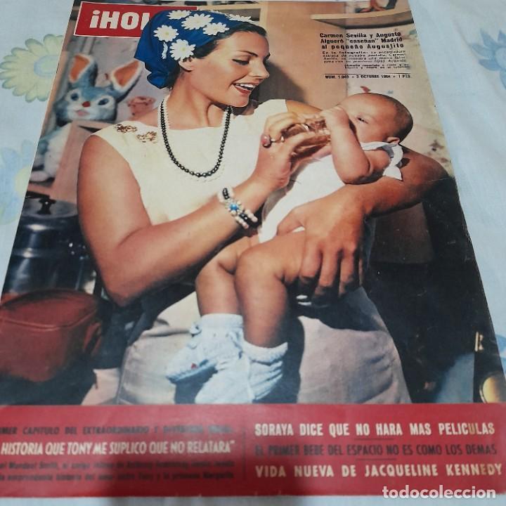 REVISTA HOLA NUMERO 1049 CARMEN SEVILLA (Coleccionismo - Revistas y Periódicos Modernos (a partir de 1.940) - Revista Hola)