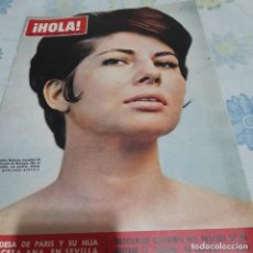 Coleccionismo de Revista Hola: REVISTA HOLA NUMERO 1069 SORAYA. Lote 288580068