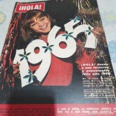 Coleccionismo de Revista Hola: REVISTA HOLA NUMERO 1061 MARISOL. Lote 288580338
