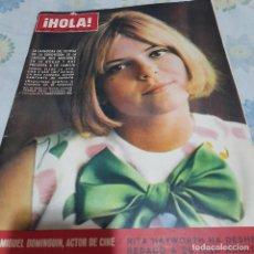 Coleccionismo de Revista Hola: REVISTA HOLA NUMERO 1084 FRANCE GALL. Lote 288580723