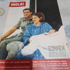 Coleccionismo de Revista Hola: REVISTA HOLA NUMERO 1091 PRINCESA ALEXIA. Lote 288581943