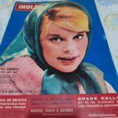 Coleccionismo de Revista Hola: REVISTA HOLA NUMERO 959 ELKE SOMMER. Lote 288583363