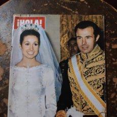 Coleccionismo de Revista Hola: REVISTA ¡HOLA!, MATRIMONIO DE S.A.R. DON ALFONSO DE BORBON DAMPIERRE (N° 1437, 11 MARZO 1972). Lote 288728908