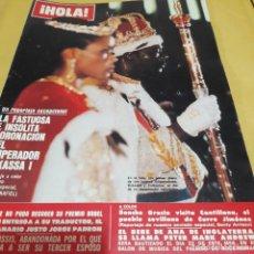 Coleccionismo de Revista Hola: REVISTA HOLA NUMERO 1739 EMPERADOR BOKASSA I. Lote 289498813