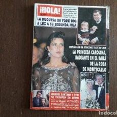 Coleccionismo de Revista Hola: REVISTA HOLA, NÚMERO 2382, 5 ABRIL 1990. PRINCESA CAROLINA, RADIANTE EN BAILE DE LA ROSA, MONTECARLO. Lote 289533798