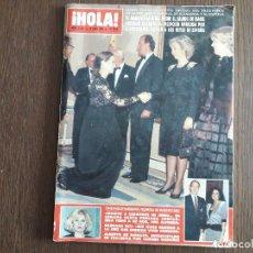 Coleccionismo de Revista Hola: REVISTA HOLA, NÚMERO 2331, 20 ABRIL 1989. SU MAJESTAD LA REINA RECIBE SALUDO DE ISABEL PREYSLER. Lote 289533873