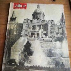 Coleccionismo de Revista Hola: REVISTA HOLA (SEMANARIO DE AMENIDADES), N°41, PORTADA FOTO XIII FERIA INTERNACIONAL MUESTRAS ,1945.. Lote 291531658