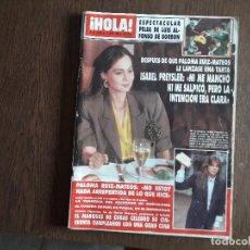 Coleccionismo de Revista Hola: REVISTA HOLA, NÚMERO 2.338, 8 JUNIO 1989. PALOMA RUIZ-MATEOS LANZA TARTA A ISABEL PREYSLER.. Lote 292940238