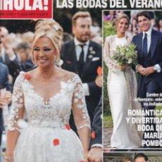 Coleccionismo de Revista Hola: REVISTA ¡HOLA! Nº 3909 · 3 JULIO 2019 (BODAS DE BELÉN ESTEBAN, MARÍA POMBO Y AINHOA ARTETA). Lote 292949943