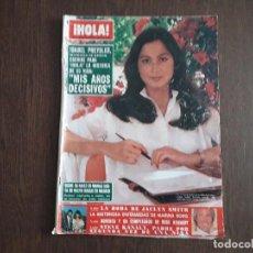 Coleccionismo de Revista Hola: REVISTA HOLA NÚMERO 1931, 29 AGOSTO 1981. ISABEL PREYSLER, LA HISTORIA DE SU VIDA.. Lote 293296938