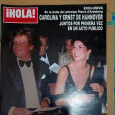 Coleccionismo de Revista Hola: REVISTA HOLA NUMERO 2777 CAROLINA Y ERNST DE HANNOVER. Lote 293646273