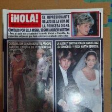 Coleccionismo de Revista Hola: REVISTA HOLA NUMERO 2778 CAROLINA, EL CORDOBÉS. Lote 293650513