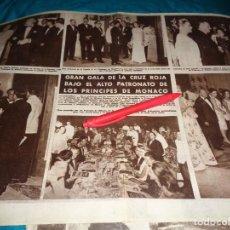 Coleccionismo de Revista Hola: RECORTE : GRACE DE MONACO EN LA GRAN GALA DE LA CRUZ ROJA. HOLA, AGOSTO 1963(#). Lote 293930658