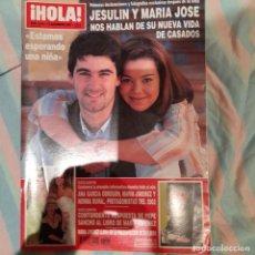 Coleccionismo de Revista Hola: REVISTA HOLA NUMERO 3044 JESULÍN Y MARÍA JOSÉ. Lote 294971738