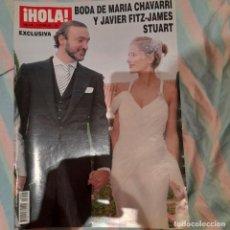 Coleccionismo de Revista Hola: REVISTA HOLA NUMERO 3090 MARÍA CHAVARRI. Lote 294973958
