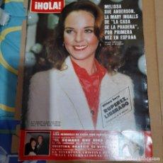 Coleccionismo de Revista Hola: REVISTA HOLA NUMERO 1843 MELISSA SUE ANDERSON. Lote 295511893