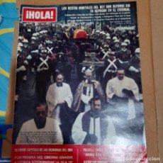 Coleccionismo de Revista Hola: REVISTA HOLA NUMERO 1849 LOS RESTOS MORTALES DE ALFONSO XIII. Lote 295512463