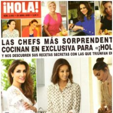 Coleccionismo de Revista Hola: REVISTA HOLA: ISABEL PREYSLER / PALOMA CUEVAS / MARTA SANCHEZ / IKER CASILLAS / KATE BECKINSALE. Lote 295518328