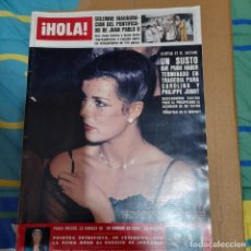 Colecionismo da Revista Hola: REVISTA HOLA NUMERO 1784 CAROLINA. Lote 295703018