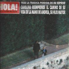 Coleccionismo de Revista Hola: REVISTA HOLA NUMERO 2411 DEL 25-10-1990. SUMARIO EN INTERIOR. Lote 297279003
