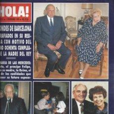 Coleccionismo de Revista Hola: REVISTA HOLA NUMERO 2412 DEL 01-11-1990. SUMARIO EN INTERIOR. Lote 297279133