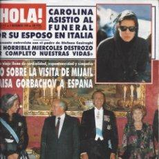 Coleccionismo de Revista Hola: REVISTA HOLA NUMERO 2413 DEL 08-11-1990. SUMARIO EN INTERIOR. Lote 297279253