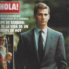 Coleccionismo de Revista Hola: REVISTA HOLA NUMERO 2415 DEL 22-11-1990. SUMARIO EN INTERIOIR. Lote 297282353