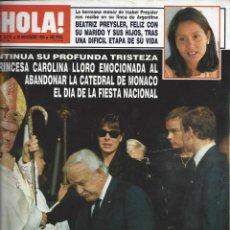 Coleccionismo de Revista Hola: REVISTA HOLA NUMERO 2416 DEL 29-11-1990. SUMARIO EN INTERIOR. Lote 297282463