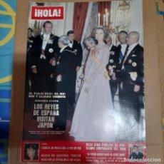 Coleccionismo de Revista Hola: REVISTA HOLA NUMERO 1890 LOS REYES DE ESPAÑA VISITAN JAPÓN. Lote 297329968
