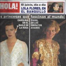 Coleccionismo de Revista Hola: REVISTA HOLA NUMERO 2328 DEL 30-03-1989. SUMARIO EN INTERIOR. Lote 297363183