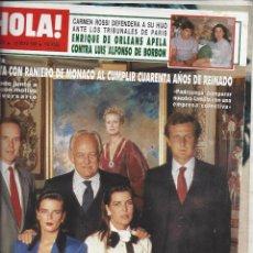 Coleccionismo de Revista Hola: REVISTA HOLA NUMERO 2335 DEL 18-05-1989. SUMARIO EN INTERIOR. Lote 297364418