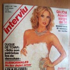 Coleccionismo de Revista Interviú: INTERVIU Nº 103 - 4-10 MAYO 1978 - EN PORTADA Y 5 PÁGINAS BÁRBARA BOUCHET, ORGÍA DE COJINES. Lote 22908797