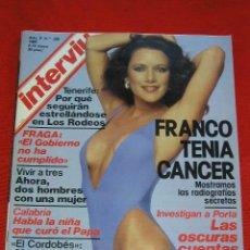 Coleccionismo de Revista Interviú: INTERVIU - AÑO 1980 Nº 208 FRANCO TENIA CANCER LAS RADIOGRAFIAS SECRETAS Y OTROS ARTICULOS MÁS. Lote 21079889